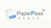 MBA论文PaperPass检测方法